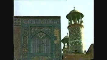 مسجد دار الاحسان سنندج