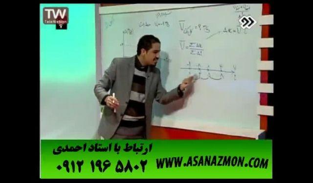آموزش درس فیزیک به همراه نکات مهم و کاربردی - کنکور ۱۰