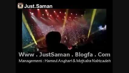 کنسرت سامان جلیلی در تهران ، آهنگ قسم (جاست سامان)