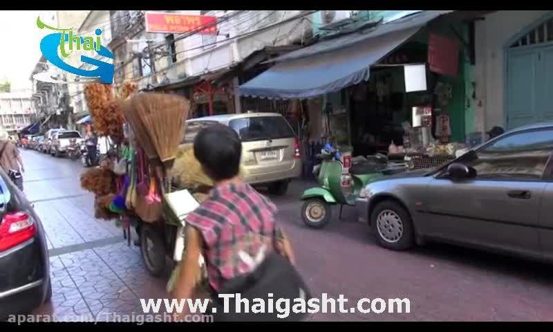 گردش در شهر بانکوک 3 (www.Thaigasht.com)
