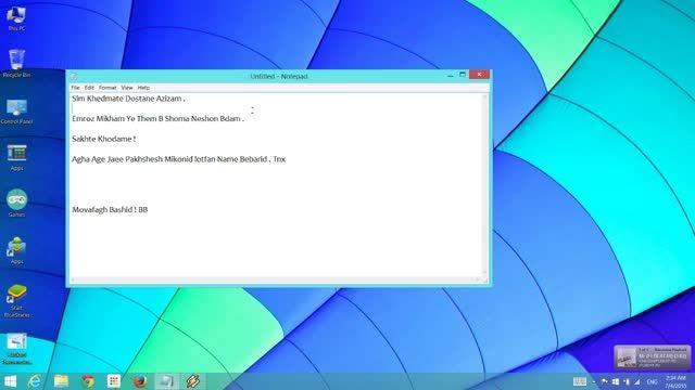 تم هکر ها برای ویندوز 7 و 8 و 8.1 و 10