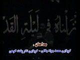 محمد جواد جلالی-شهادت امام علی (ع)
