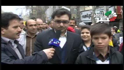 گزارش مردمی یوم الله 22 بهمن( دادستان شهریار )