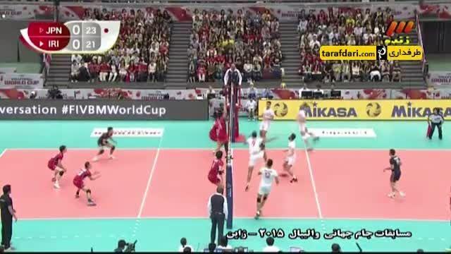 جام جهانی والیبال 2015؛ ایران 3-2 ژاپن