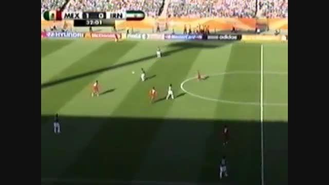 """""""بازی ایران و مکزیک جام جهانی 2006"""""""