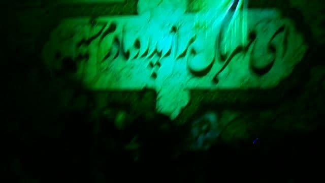کربلایی حسن حسین خانی و حاج رضا حسین زاده 94