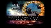 ترنم نور -القاری الشیخ ناصر القطامی- سورة محمد