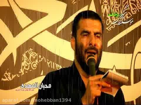 شور اباعبدالله -زیر دینتم تا ابد- حاج حسین آذری