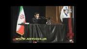 بالا رفتن سطح توقعات ایرانی ها- رائفی پور