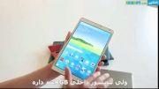 معرفی تبلت سامسونگ Galaxy Tab S