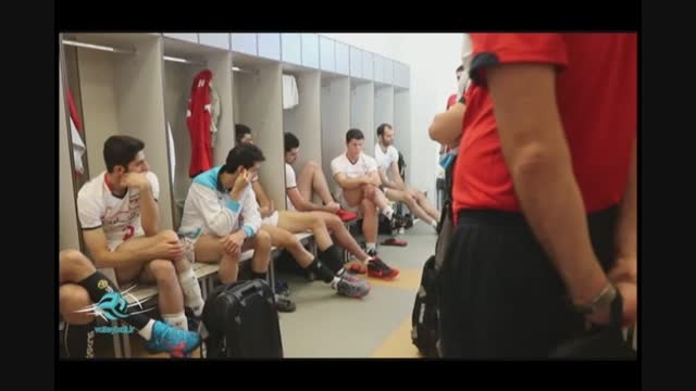 رختکن تیم ملی والیبال قبل از مسابقه دوم با لهستان