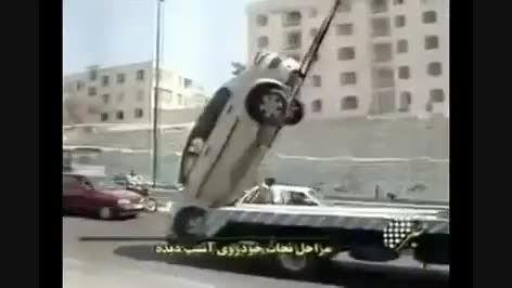شیوه جابجایی ماشین در ایران آنهم با ماشین پلیس ...