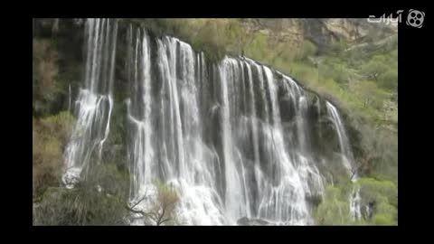 آبشار شوی(تله زنگ) دزفول