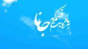 نماهنگ به روی ماهت قسم - علی فانی
