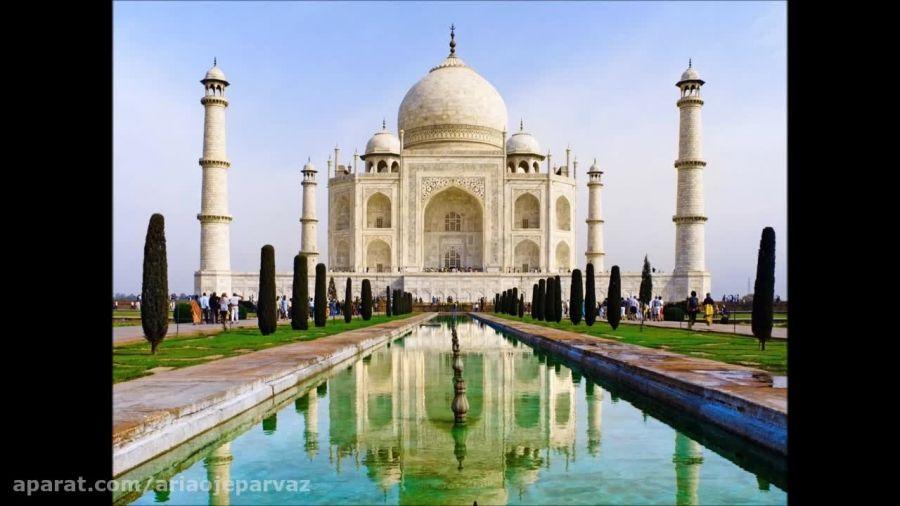 آژانس هواپیمایی مسافرتی آریا اوج پرواز تور هند