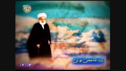 اهمیت خوش اخلاقی از آیت الله مجتهدی تهرانی