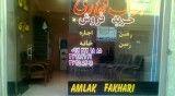 مشاور املاک فخاری