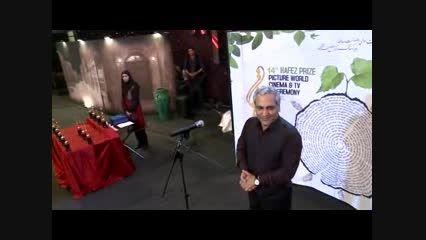 جایزه ویژه هیئت داوران با حضور مهران مهران مدیری