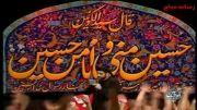 حاج سید مجید بنی فاطمه-شب نهم محرم-زمینه