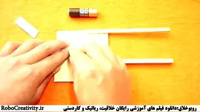 آموزش ساخت اره برقی ساده در خانه RoboCreativity.ir