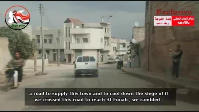 شهرهایی که ترکیه، النصره و تروریسم را شکست داده اند