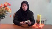 ویدیو آموزشی دستگاه آموزشی بینگو مرکز نوآوریهای آموزشی ایران
