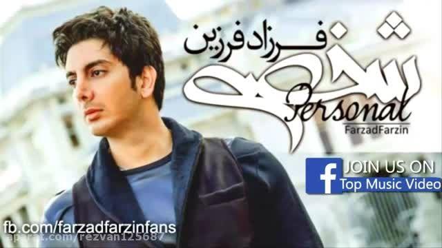 Farzad Farzin ................ Bargard