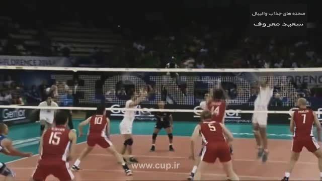 صحنه های جذاب والیبال؛ سعید معروف