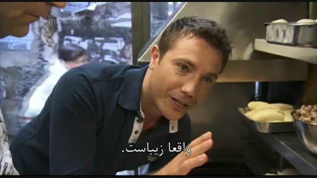 دانلود جینو و آشپزی ایتالیایی با زیرنویس فارسی - قسمت 2