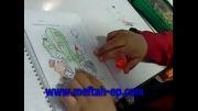 تثبیت یادگیری حروف الفبای انگلیسی