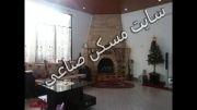 خرید و فروش باغ ویلا در شهریار کد216