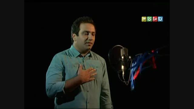 مسعود امامی - حوض فیروزه