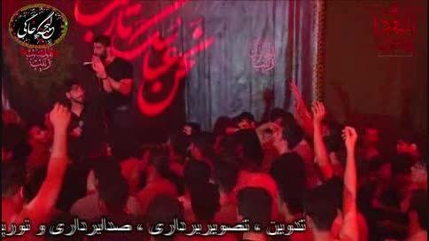 شور کربلایی مجید رضا نژاد - از تو یا حسین