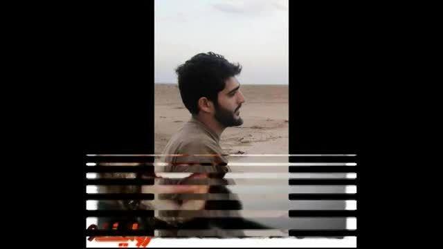 موزیک ویدئو زیبا ازشهید محمود رضا بیضایی شهید مدافع حرم