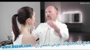 مژه ها در آرایشگری - آکادمی آرایشگری رابرت جونز
