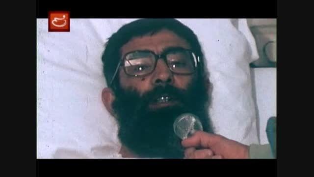 مصاحبه مقام معظم رهبری پس از ترور نافرجام