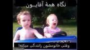 نگاه اقایون به رانندگی خانم هاااا