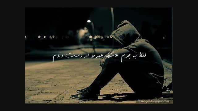 آهنگ زیبا وفوق العاده ماهان بهرام خان به نام چه ساده
