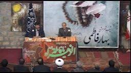 شب شعر فاطمی- 07- حاج علی حسین زاده