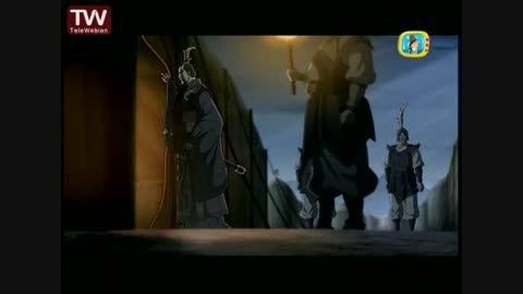 افسانه سه برادر قسمت سی و هفتم دوبله فارسی