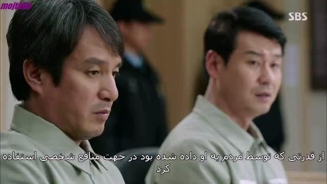 سریال کره ای تنگناHDقسمت اخر پارت اخر زیرنویس فارسی