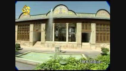 شیراز - نارنجستان قوام
