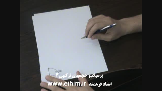 اسکیس از ترکیب فرم  Form composition