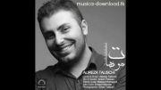 آهنگ جدید علیرضا طلیسچی به نام موهات