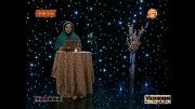 الهام پاوه نژاد و یادگار کودکی با صدای علیرضا افتخاری