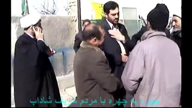 سوقندی چهره به چهره درجمع مردم شریف شاداب نیشابور