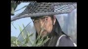 حذفی امپراطور دریا 148-مراسم عروسی گنگ بک