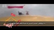 شهید مدافع حرم محمد حسین مرادی