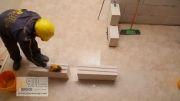 ساخت نعل درگاه در بلوک سبک اتوکلاو شده| آذر ساروج سبلان