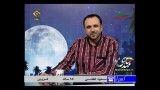 تلاوت مسعود لطفی (15 ساله) در برنامه اسرا 23-11-91